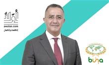 """رئيس """"بُنى"""" للمدفوعات العربية:  منتجات جديدة وعملات آسيوية ضمن المنصة"""
