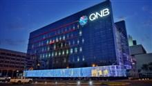 بنك قطر الوطني: تراجع الارباح يعكس آثار أزمة كوفيد-19