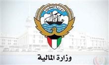 ما علاقة الشيتان باستقالة 6 وكلاء من وزارة المالية الكويتية؟