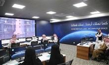 السعودية تطلق استراتيجية الاستثمار في صناعة الفضاء
