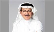 زيوريخ كابيتال فندس تطلق أول مصرف رقمي إسلامي من الإمارات