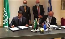 اتحاد الغرف السعودية يسعى لتأسيس مجلس أعمال سعودي يوناني
