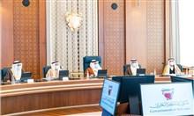 البحرين تعلن عن هدفها للوصول إلى الحياد الصفري بحلول العام 2060