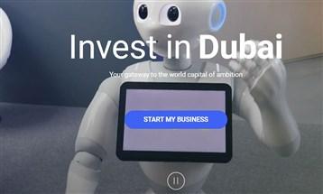 """منصّة """"استثمر في دبي"""" تسجّل نمواً قوياً منذ انطلاقتها"""