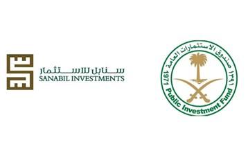 """""""الاستثمارات العامة"""" السعودي: زيادة رأس مال """"سنابل للاستثمار"""" إلى 30 مليار ريال"""