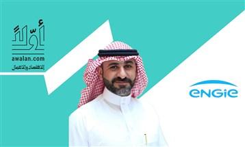 """الرئيس التنفيذي لـ""""إنجي"""" في السعودية: المنطقة العربية مقبلة على مضاعفة إنتاجها من الطاقة المتجددة"""
