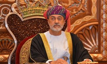 عُمان في عهد السلطان هيثم: تغييرات حكومية لمرحلة جديدة
