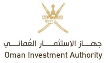 """""""جهاز الاستثمار العماني"""" يطلق مبادرة بأكثر من 4800 فرصة وظيفية وتدريبية"""