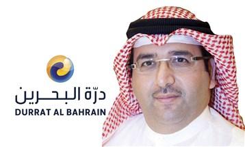 درة خليج البحرين: ياسر محمد الحمادي رئيساً تنفيذياً