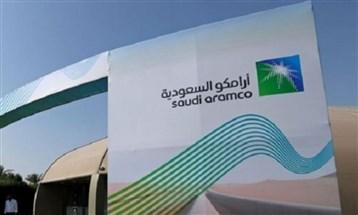 أرامكو السعودية تطلق تقنية لمنع تهديدات الأمن السيبراني