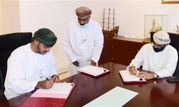 """وزارة الطاقة العمانية توقع اتفاقية مع """"مجان إينرجي"""""""