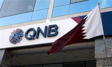 مجموعة QNB تصدر 600 مليون دولار من السندات الخضراء