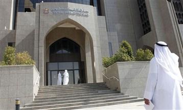 ماذا يعني تحذير محافظ الإمارات المركزي من هبوط القدرات الائتمانية؟