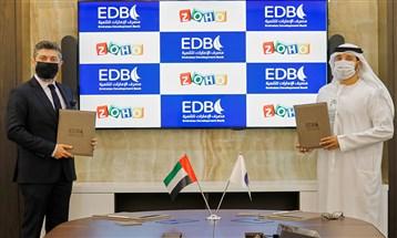 """مذكرة تفاهم بين """"الإمارات للتنمية"""" و """"زوهو كوربوريشن"""" لتقديم حلول مبتكرة للمنشآت الصغيرة"""