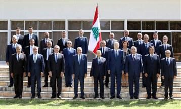 """لبنان: لا مفرّ من """"صندوق النقد الدولي""""؟"""