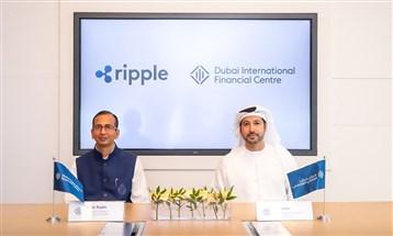 شركة Ripple تفتتح مقرها الإقليمي في مركز دبي المالي العالمي
