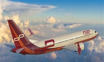 دبي لصناعات الطيران تعيّن عضوين جديدين في مجلس الإدارة