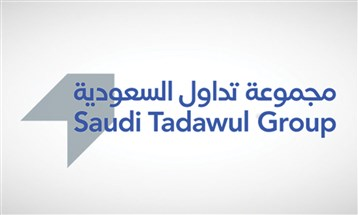 البورصة السعودية تستعدّ لاستقبال عشرات الطروحات الأولية