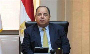 وزير المالية المصري: الاحتياطي النقدي الأجنبي تجاوز 40 مليار دولار في أبريل