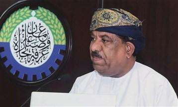 غرفة تجارة وصناعة عُمان: رضا بن جمعة آل صالح رئيساً