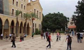 التعليم العالي في لبنان والأزمة الاقتصادية: قصة معاناة مفتوحة