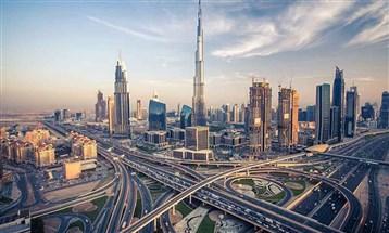العلامات التجارية المسجلة في الامارات ترتفع 23.5% في أغسطس