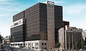 مجموعة البنك العربي: 215.2 مليون دولار أرباح 9 أشهر