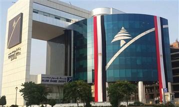 """تنافس إماراتي بحريني للإستحواذ على """"بلوم مصر"""""""