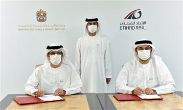 اتفاقية بين وزارة الطاقة والبنية التحتية الإماراتية والاتحاد للقطارات