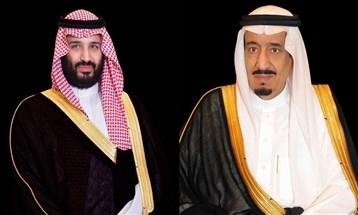 السعودية: نقلة نوعية  في تطوير وتحديث التشريعات