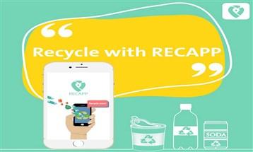 """""""فيوليا"""" تطلق تطبيق """"RECAPP"""" لإعادة التدوير في أبوظبي"""