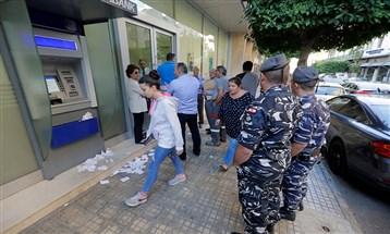 لبنان في مهبّ الأزمة