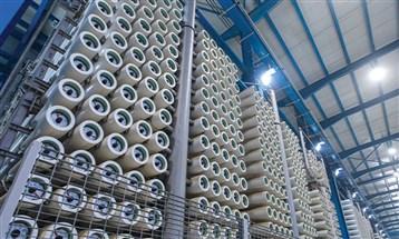 """""""أكوا باور"""": تمويل بـ650 مليون دولار لمحطة الجبيل 3 (أ) لتحلية المياه"""