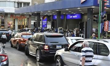 كيف سيكون تأثير ترشيد الدعم على قطاع المحروقات في لبنان؟