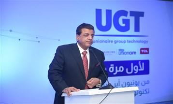 يونيون اير غروب مصر: رفع معدلات تصدير المنتجات إلى 300 مليون دولار خلال عامين