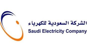وزارة المال السعودية تبادر وتنفذ أكبر عملية تمويل اسلامي