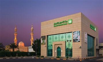 """بيت التمويل الكويتي: هذه تفاصيل التسوية مع """"أعيان للإجارة والاستثمار"""""""