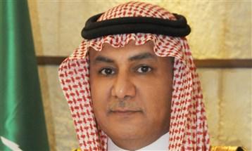 """""""المؤسسة العامة للحبوب"""" السعودية تطرح مناقصة لاستيراد 600 ألف طن من القمح"""
