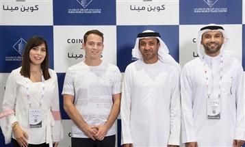 """سلطة """"مركز دبي التجاري العالمي"""" تتعاون مع """"سي إن مينا"""" لإنشاء مركز للأصول الرقمية"""