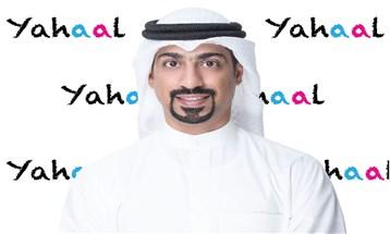 منصة Yahaal الكويتية تغلق جولة تمويلية بقيمة 27 مليون دولار