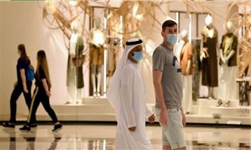 نمو الانفاق الاستهلاكي في الإمارات في غالبية القطاعات التجارية
