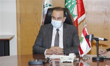 وزارة الزراعة تعزز تعاونها مع الجامعة اللبنانية
