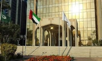 """""""النقد العربي"""": مبادئ حول استراتيجيات المصارف المركزية لدعم التعافي الاقتصادي"""