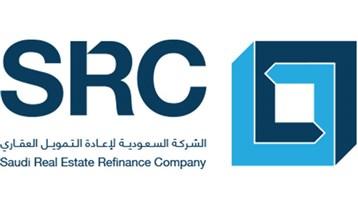 """""""السعودية لإعادة التمويل"""" تستعدّّ لإصدار صكوك دولية بمليار دولار"""