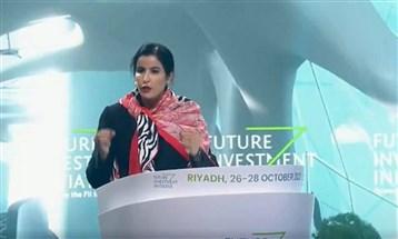 """انطلاق أعمال الدورة الخامسة لـ""""مبادرة مستقبل الاستثمار 2021"""" في السعودية"""