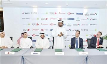 اقتصادية دبي و6 مصارف: منصة رقمية لتبادل بيانات العملاء