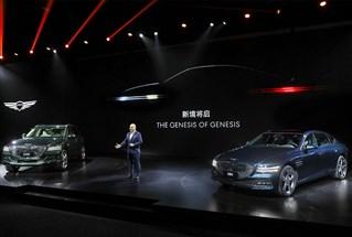Genesis تدخل الأسواق الصينية