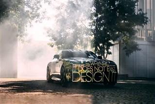 Spectre أول سيارة كهربائية بالكامل من Rolls-Royce