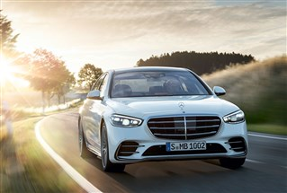 Mercedes-Benz S-Class: جيل جديد أكثر فخامة وابتكاراً