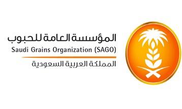 """""""مؤسسة الحبوب"""" السعودية تنتهي من ترسية دفعة ثالثة من القمح المستورد"""